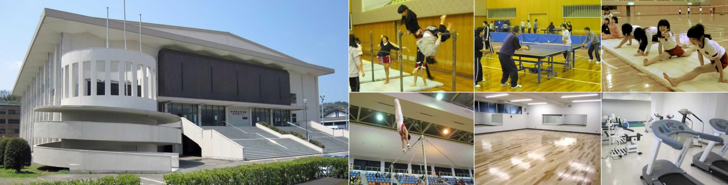 島根県立体育館